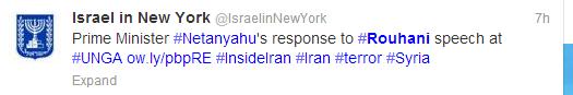 """מילת מפתח """"Rouhani"""""""