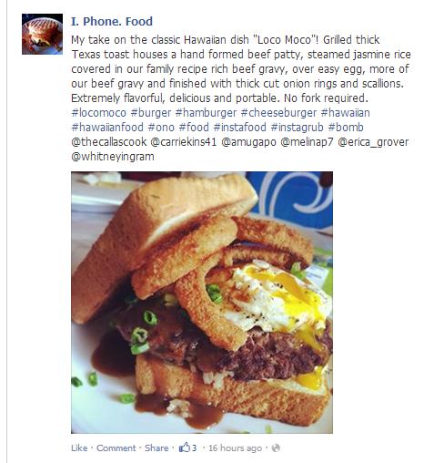 סולמית המבורגר בפייסבוק